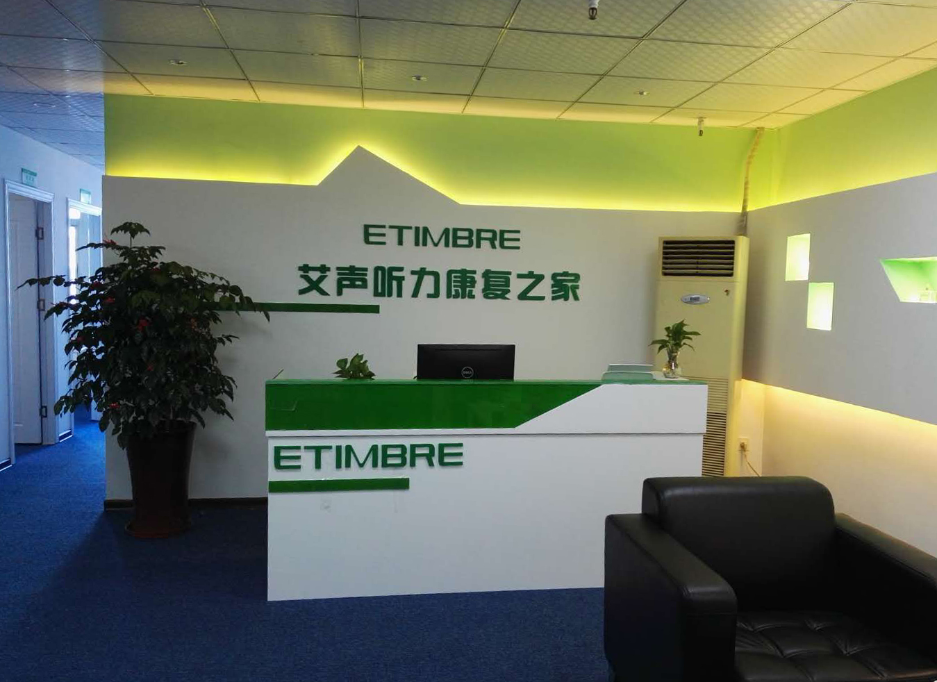 <a href='http://www.etimbre.cc/show-33-54-1.html' style='color:green;' target='_blank'>厦门助听器</a>
